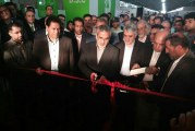 افتتاح نمایشگاه توانمندی های صنعتی البرز