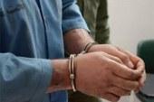 دستگیری کلاهبرداران موسسه های خیریه درالبرز