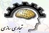 شرکت چهارهزار نفر در دوره های آموزشی تجاری سازی فناوری البرز