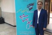 دستاوردهای نخستین جشنواره ملی فیلم کوتاه ارزشیابی توصیفی در البرز