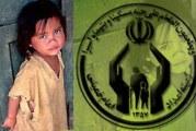 ایمنی یک هزار و ۲۰۰ کودک نیازمند درالبرز در برابر سوء تغذیه
