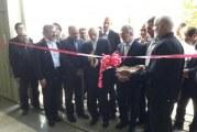 گشایش واحد تولید قطعات خودرو در البرز با حضور رئیس سازمان انرژی اتمی