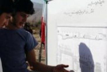 ۳۲ درصد جمعیت استان البرز را جوانان تشکیل میدهند