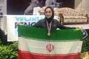 افتخار آفرینی دانش اموز البرزی درمسابقات شمشیربازی قهرمانی آسیا