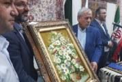نخستین تعاونی فرش دستباف استان البرز گشایش یافت