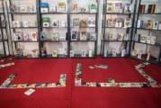نمایشگاه کتاب البرز برگزار می شود