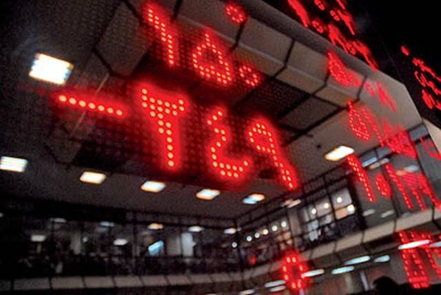 کاهش ۸۰ درصدی معاملات بورس البرز