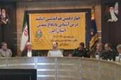 ایران بین ۴ کشور برتر در دستیابی به توانایی ماهواره ای قرار دارد