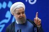 روحانی: بار دیگر ثابت شد ایران به تعهد خود پایبند است