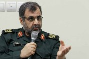 فرمانده سپاه البرز: انقلاب اسلامی ایران جهان را متحول کرده است