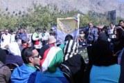 همایش روز کوهنوردی در کرج برگزار شد
