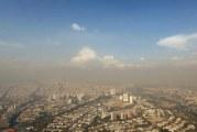 افزایش آلاینده ها در البرز