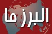 البرز میزبان دوازدهمین دوره مسابقات قوی ترین مردان ایران