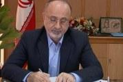 شهردار محمد شهر منصوب شد