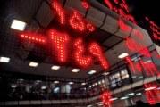 کاهش۶۶ درصدی معاملات بورس البرز