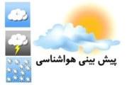 وزش باد شدید و کاهش دما ۳ روز آینده در البرز