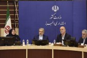 استان جوان کشور از زیرساخت های تشکیلات اداری محروم است