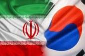 دعوت رسمی برای حضورهیات تجاری البرز در استان هوآسانگ کره جنوبی