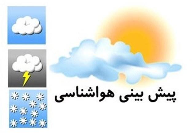 بارش پراکنده و کاهش نسبی دما از فردا در البرز