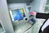 دادستان کرج:جانمایی عابر بانک ها با نظر پلیس