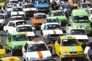 افزایش 50 درصدی کرایه تاکسیها در زمان فشار اقتصادی منطقی نیست/ اجرای طرح فاصله گذاری اجتماعی از جیب مردم!!!؟