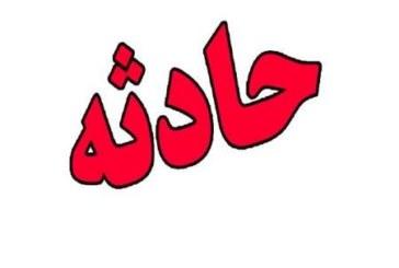 آتشسوزی در زندان شهید کچویی فردیس مهار شد
