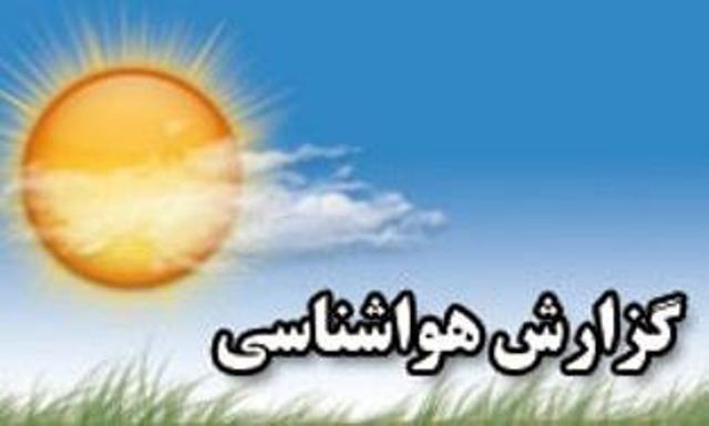 پیش بینی افزایش آلاینده ها در استان البرز