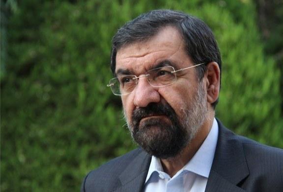 صفحه اینستاگرام دبیر مجمع تشخیص مصلحت نظام مسدود شد