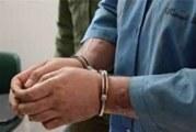 ۱۵ سال حبس برای قاچاقچی فراری لباس