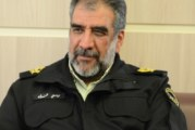 یادواره ۲۷۰ شهید نیروی انتظامی البرز برگزار میشود