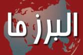 هجوم ملخها به ۳ مدرسه در فردیس/ دانش آموزان وحشت کردند