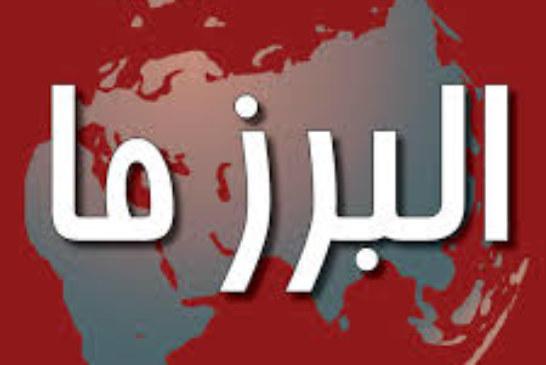 کشف مجسمه تاریخی با قدمت هزاره اول پیش از میلاد در استان البرز
