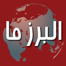 عملیات احداث خط انتقال فاضلاب محمدشهر کرج آغاز شد