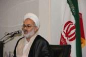 مسیرهای راهپیمایی یوم الله ۲۲ بهمن در استان البرز اعلام شد