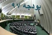 عدم رای مجلس به کلیات بودجه به معنای مخالفت با کل لایحه نیست