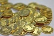 توقف معاملات سبب حذف قیمت سکه از تارنمای اتحادیه طلا شد
