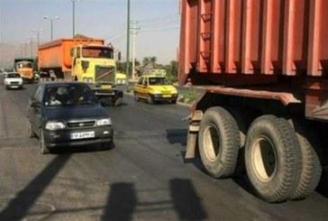 توزیع لاستیک سهمیهای بین رانندگان کامیون متوقف شده است