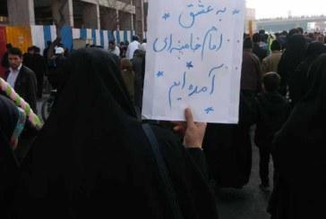 گزارش تصویری از حضور مردم کرج در راهپیمایی ۲۲ بهمن (۲)