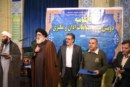 با حضور امام جمعه کرج؛ مراسم اختتامیه دومین دوره مسابقات اذان و مکبری برگزار شد