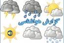 احتمال بارش برف در ارتفاعات البرز