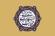 ۹۰ واحد فروش کالای ایرانی در البرز تشویق شدند