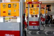 توزیع بنزین در البرز مشکلی ندارد/به شایعات توجه نکنید