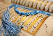 ۵۰۰ هزار فرهنگی در مسابقات کشوری قرآن شرکت کردند