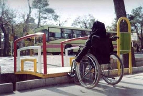 بالاخره انتظار به سر رسید/ برقراری مستمری برای هشت هزار خانوار معلول البرز