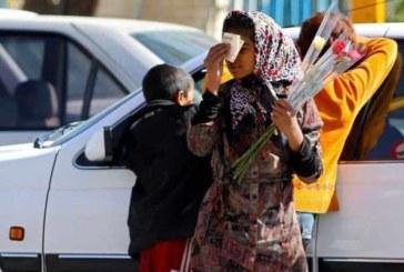 ۷۰ درصد کودکان کار و خیابان البرز اتباع خارجی هستند