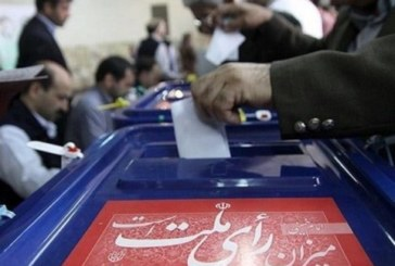 داوطلبان نمایندگی مجلس از فردا باید استعفای خود را اعلام کنند