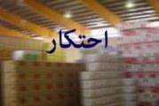 ارزش کالاهای احتکاری مکشوفه تهران ۱۶۰ میلیارد تومان اعلام شد