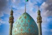 مسجد؛ محور همبستگی و وحدت مسلمانان