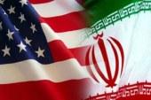 اولین جلسه دادگاه شکایت ایران از آمریکا