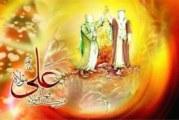 مسابقات ویژه عید غدیر در امامزادگان البرز برگزار می شود